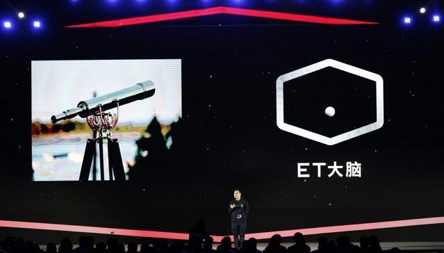 阿里云全面布局产业AI   超级智能ET大脑面世