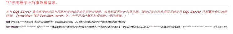 阿里云虚拟主机独享香港节点