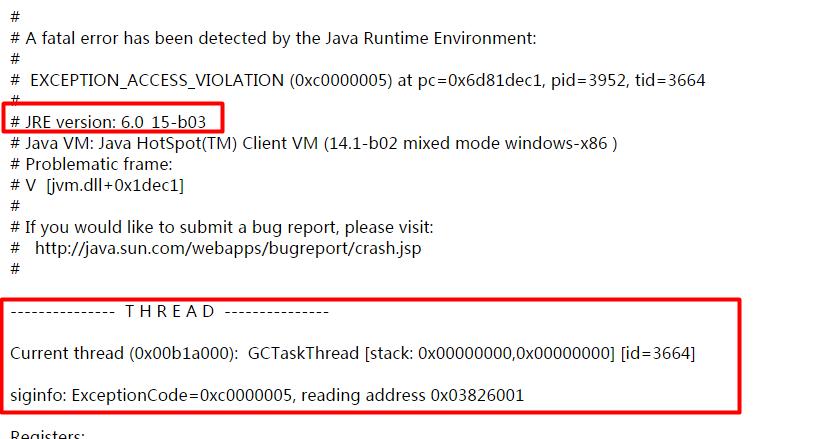 阿里云服务器内Java虚拟机崩溃出现大量 hs_err_pid*.log 日志