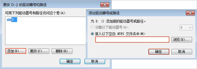 阿里云Windows服务器发现数据盘缺失