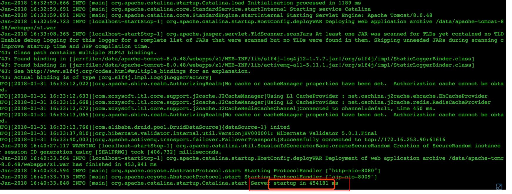 使用阿里云服务器Tomcat服务启动非常缓慢的解决方案