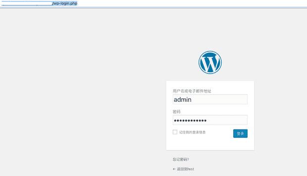 重置WordPress用户密码