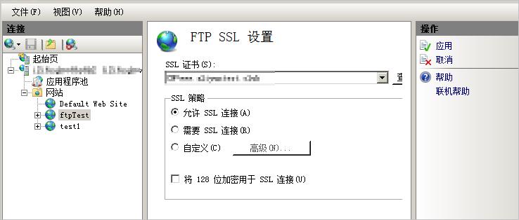 允许 SSL 连接